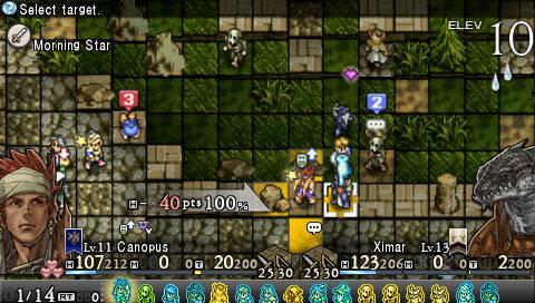 Gamasutra: Zack Wood's Blog - The Ogre Battle Games: SRPGs